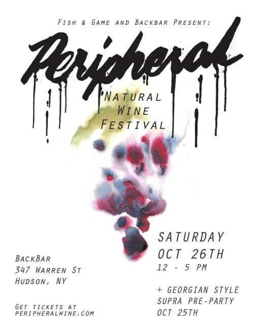 4TH ANNUAL PERIPHERAL FAIR - NYC